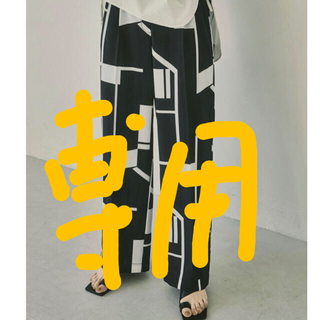 TODAYFUL - TODAYFUL  Geometric Tuck Trousers38 ブラック