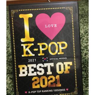 I LOVE K-POP DVD BTS BLACKPINK