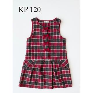 ニットプランナー(KP)のKP ジャンパースカート リボン付き⭐︎チェック柄(ワンピース)