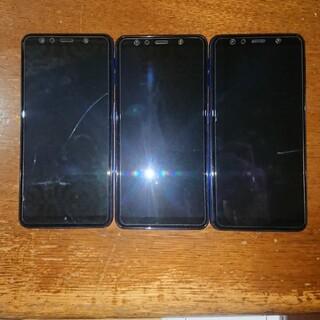 ギャラクシー(Galaxy)のSAMSUNG Galaxy A7 ブルー  2台(スマートフォン本体)