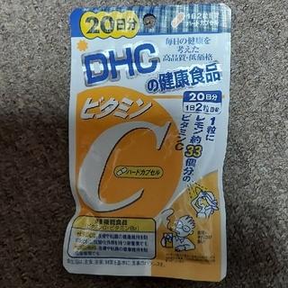 DHC - 【新品・未開封】DHC ビタミンC  ハードカプセル 20日分