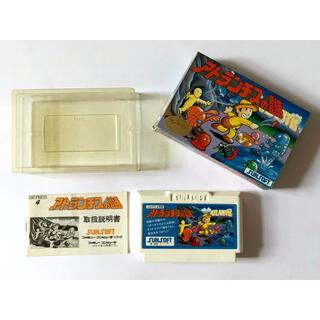 ファミリーコンピュータ(ファミリーコンピュータ)のファミコン アトランチスの謎 Famicom FC Atlantis Nazo(家庭用ゲームソフト)