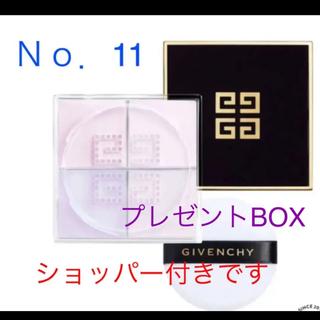 GIVENCHY - ジバンシイ 限定 パウダー プリズム・リーブル No.11