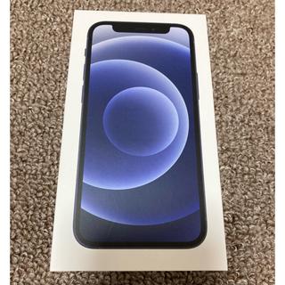 Apple - 【新品未使用】iPhone12 mini 128GB 送料無料!