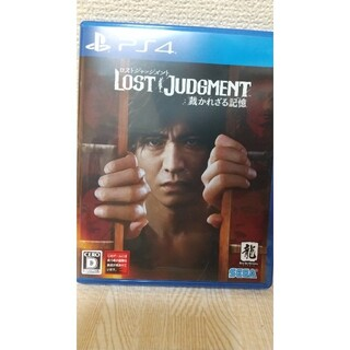 LOST JUDGMENT:裁かれざる記憶 PS4