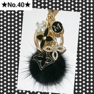 黒ミンクファーバッグチャーム イニシャル キラキラ モノグラムキーホルダー