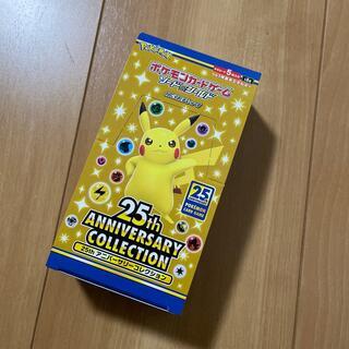 ポケモン - ポケモンカード 25th BOX