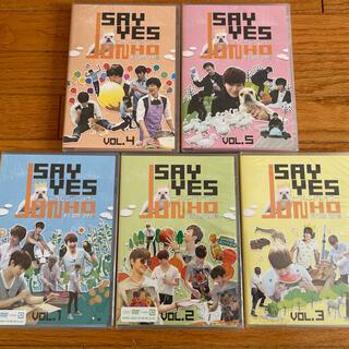 JUNHO(From 2pm)のSAY YES〜フレンドシップ〜Vol1〜5