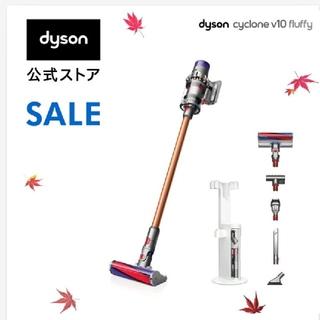 Dyson - ダイソン Dyson Cyclone V10 Fluffy サイクロン式