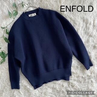 ENFOLD - ENFOLD エンフォルド プルオーバーニット