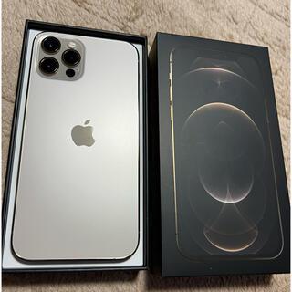 Apple - iPhone12 Pro 256GB ゴールド SIMフリー おまけあり
