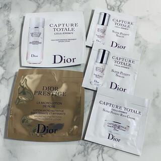 Dior - Dior プレステージローションドローズ 等セット まとめて