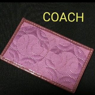 コーチ(COACH)のCOACH パープルカラー パスケース(名刺入れ/定期入れ)