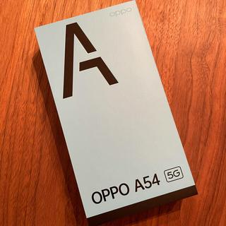 OPPO - OPPO A54 5G☆ファンタスティックパープル☆