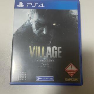 PlayStation4 - PS4バイオハザードヴィレッジ