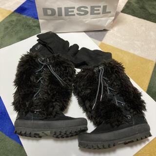 ディーゼル(DIESEL)のブーツ 16.5 16 ムートン 黒 ファー レギンス DIESEL(ブーツ)