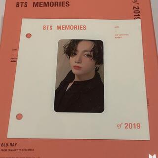 防弾少年団(BTS) - BTS memories 2019 Blu-ray トレカ ジョングク