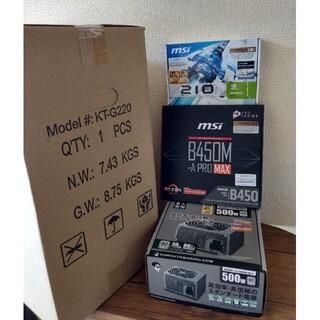★新品★MSI B450M-A PRO MAX / ATXケース 、電源、グラボ