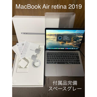 Apple - Macbook Air retina 2019 スペースグレー touchID
