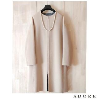 ADORE - ◆希少◆定価9万円 ADORE 2TONE リバーノーカラーコート