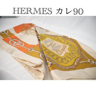 Hermes - HERMES カレ90 剣柄 シルクスカーフ