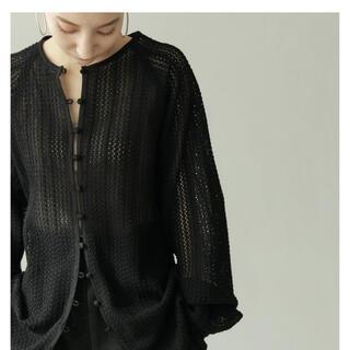 louren front button lace cardigan