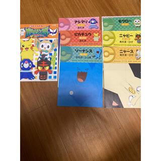 ショウガクカン(小学館)のポケモン 折り紙 おりキャラぶっく(キャラクターグッズ)