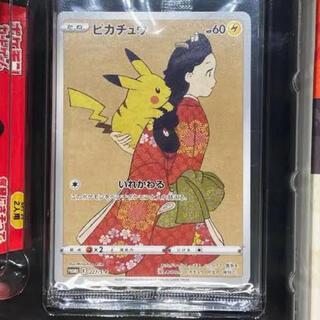 ポケモン - ポケモン切手BOX~ポケモンカードゲーム 見返り美人・月に雁セット~プロモのみ