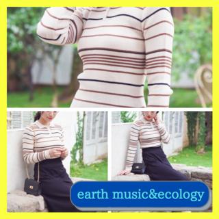 アースミュージックアンドエコロジー(earth music & ecology)の襟付きマルチボーダーニットプルオーバー Mサイズ アイボリー(ニット/セーター)