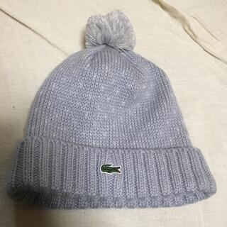 ラコステ(LACOSTE)のラコステ ニット帽(ニット帽/ビーニー)