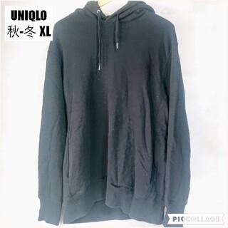 UNIQLO - USED UNIQLO ユニクロ スエットプルパーカ 黒 XL 男女兼用