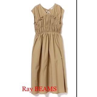 レイビームス(Ray BEAMS)のRay BEAMS マキシワンピース フリーワンサイズ(ロングワンピース/マキシワンピース)