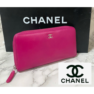 CHANEL - 正規品❣️ CHANEL シャネル 長財布  ピンク