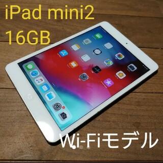 iPad - 完動品iPad mini2(A1489)本体16GBシルバーWi-Fiモデル