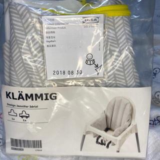 IKEA - IKEA ベビーチェアー用エアークッション