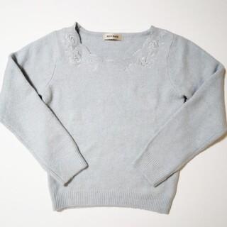 ミッシュマッシュ(MISCH MASCH)のMISCH MASCH 花刺繍ふわふわもちもち厚手ニット♡水色♡(ニット/セーター)
