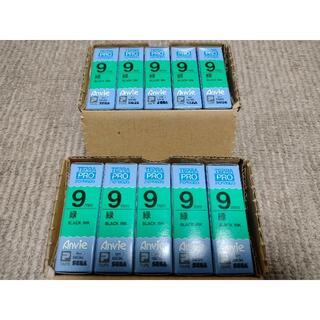 キングジム - 【新品】テプラテープ テプラPRO SSC9G×10個 Anvie
