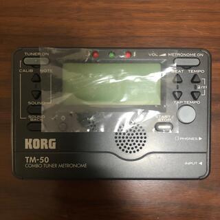 コルグ(KORG)のチューナー&メトロノーム KORG TM-50(その他)