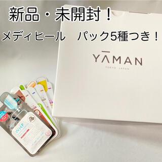 ヤーマン(YA-MAN)のYAMAN(ヤーマン)  フォトスチーマー おまけつき(フェイスケア/美顔器)
