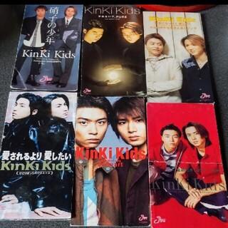 キンキキッズ(KinKi Kids)のKinKi Kidsシングル6枚セット(アイドルグッズ)