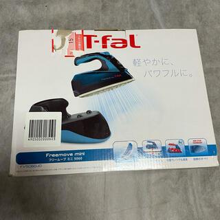 T-fal - 【新品未使用】T-fal アイロン