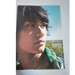Letters 三浦春馬写真集(アート/エンタメ)