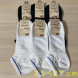 ムジルシリョウヒン(MUJI (無印良品))の無印良品 『メンズ靴下6足セット(25〜27cm)』 (ソックス)