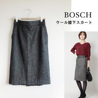 ボッシュ(BOSCH)の210606 ボッシュ ウールスカート 膝下 ツイード ペンシルスカート(ひざ丈スカート)