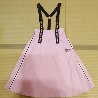 ピンクラテ ロングスカート 紫スカート ベルト付きスカート PINK-latte