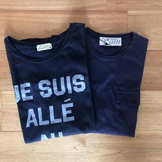 MAISON KITSUNE' - MAISON KITSUNE   Tシャツ 2枚セット(Sサイズ)メンズ