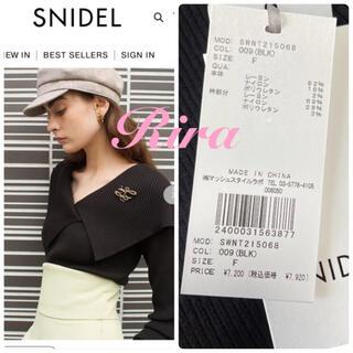 snidel - 完売色🌷新作新品🍀スナイデル オフショルリブニットプルオーバー