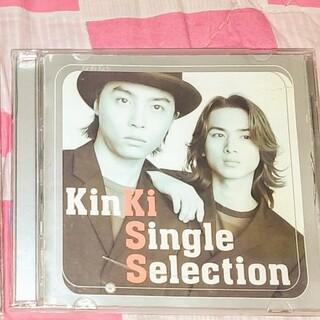 キンキキッズ(KinKi Kids)のレンタルアップ品 KinKi KidsSingleselection(ポップス/ロック(邦楽))
