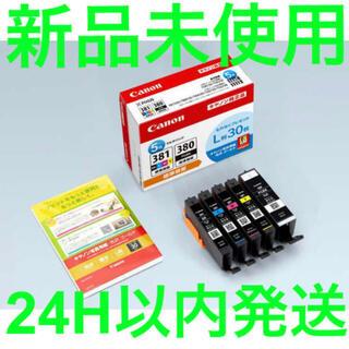 Canon - 【新品未使用】キヤノン CANON「L版用紙同梱」BCI-381+380/5MP