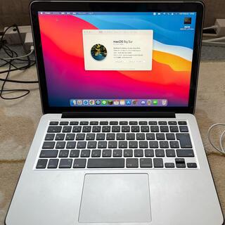 Mac (Apple) - MacBook Pro Early2015 i5 RAM8GB SSD256GB